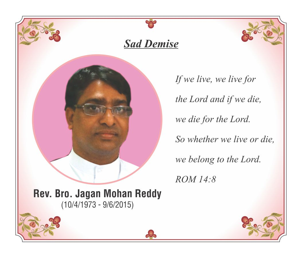 condolence-to-rev-bro-jagan-mohan-reddy